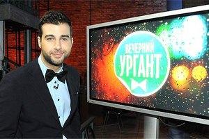 Ургант принес извинения за шутку, задевшую украинцев