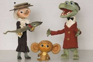 Чебурашка, крокодил Гена и Шапокляк уйдут с молотка