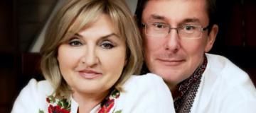 Ирина Луценко рассказала, где работает министром финансов и на кого похожи ее дети