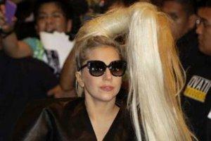 Леди Гага вернулась к бывшему
