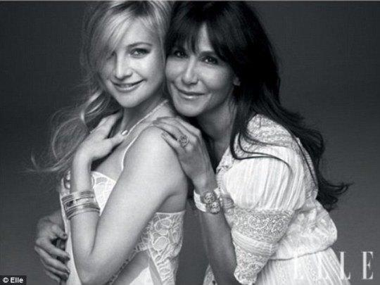 Кейт с подругой Лори Линн Старк