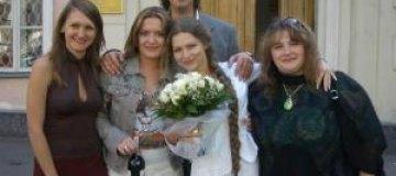 Лузина отвела Могилевскую в ЗАГС