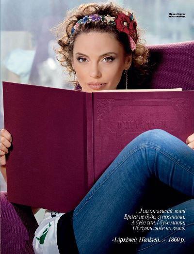 Писательница, певица и путешественница Ирена Карпа