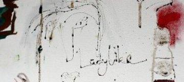 Кровавый портрет Эми Уайнхаус уйдет с молотка