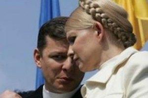 """Ляшко """"подсадил"""" Тимошенко на французскую музыку"""