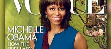 Мишель Обама появилась на обложке журнала Vogue