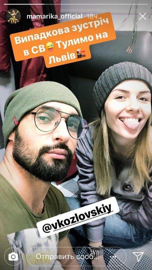 Настя и Виталий случайно ехали в одном вагоне