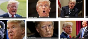 """Google выдает фотографии Трампа по запросу """"idiot"""""""