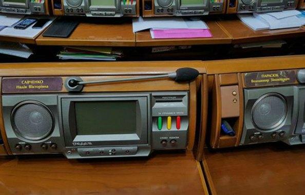 Незамужнюю Савченко пересадили поближе к холостяку Парасюку