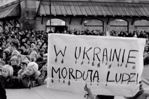 Украинцы и поляки выпустили совместный клип