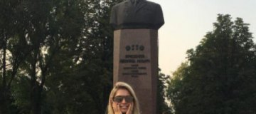 "Вера Брежнева съездила на родину к знаменитому ""дедушке"""