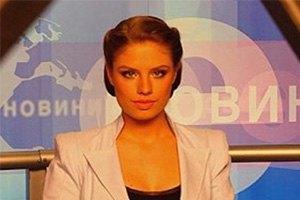 Сын Литвина женится на дочери депутата Партии Регионов