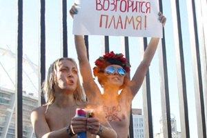 """""""Евро-угар"""" от FEMEN"""