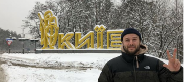 Макса Коржа после отмены запрета пустили в Украину