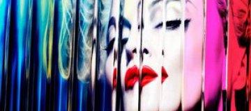 Кто споет на разогреве у Мадонны?