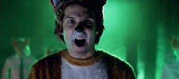 """""""Вы слышали, как кричит лиса?"""""""