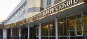 """Студентов крымского вуза наказали за """"секс-посвящение"""""""