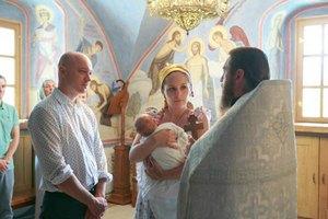 Даша Малахова крестила сына