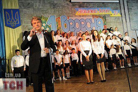 Виктор Ющенко на линейке