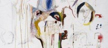 Кровавый портрет Эми Уайнхаус продали дешевле ожидаемого