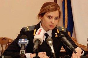 """Прокурорше """"Няш-Мяш"""" нашли работу в российском шоу-бизнесе"""