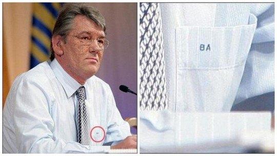 Инициалы на рубашке ВИктора Ющенко