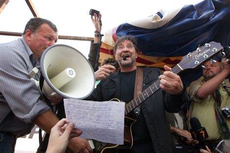В Украине Шевчук поболеет за Россию