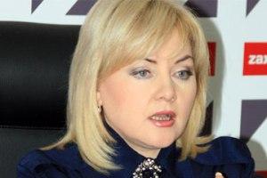 Оксана Билозир ездит в Милан за сумками