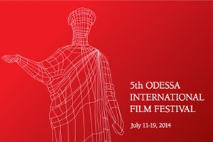 Одесский кинофестиваль начал принимать заявки