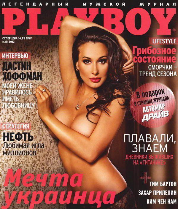 Журнал плейбой фото красивых женщин