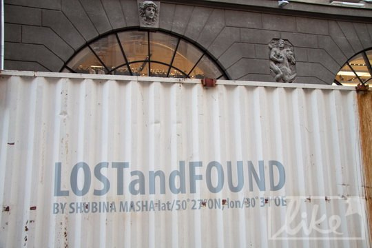 В Пассаже открылась выставка Маши Шубиной LOSTandFOUND