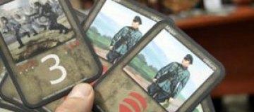 В Тернополе презентовали карточную игру про УПА и гитлеровцев