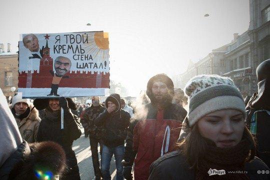 Плакат с митинга в Петербурге