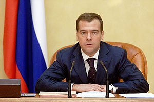 Медведев соболезнует коллегам Пороховщикова