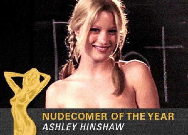 Победительница в главной номинации