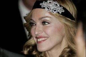 Мадонна выступит в Киеве 4 августа