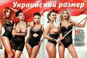 """""""Пающие трусы"""" украсила обложку декабрьского номера XXL"""