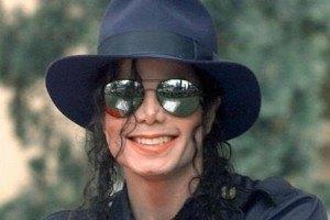 В доме Майкла Джексона будет жить банкир