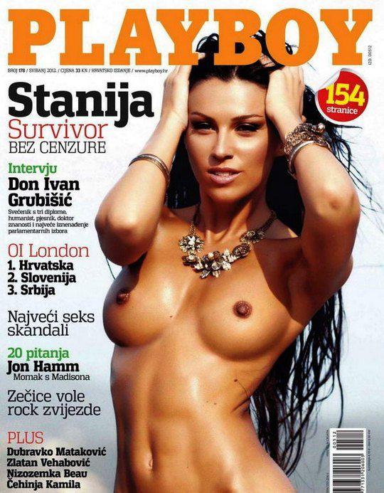 Обложка хорватского выпуска журнала Playboy
