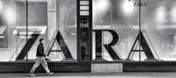 Знаменитый масс-маркет Zara изменил свой логотип