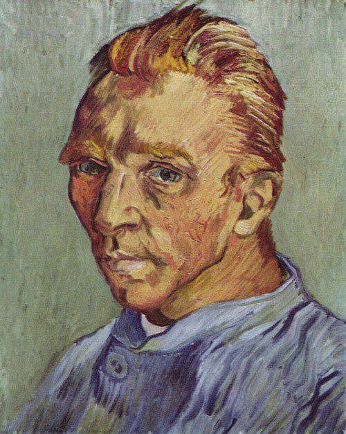 Портрет художника без бороды