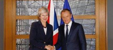 Глава Евросовета объявил песню Queen девизом саммита по Brexit