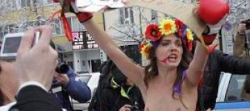 FEMEN провели акцию в Болгарии