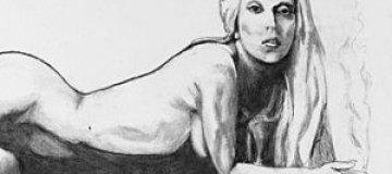 Обнаженная Леди Гага уйдет с молотка