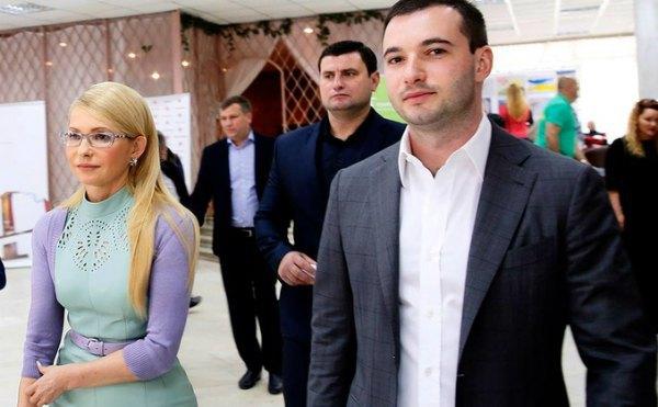 Юлия Тимошенко с зятем Артуром Чечеткиным