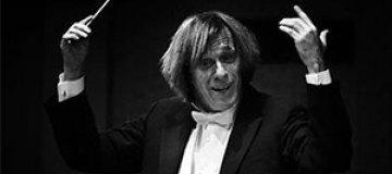 Израильский дирижер умер во время концерта