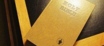 Британский отель заменил Библии электронными читалками