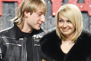 Плющенко подарил Рудковской кольцо за 100 тыс. евро