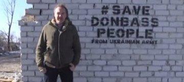 Джанго в компании боевиков побывал на оккупированной Луганщине