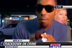Афроамериканца арестовали за вторжение в прямой эфир